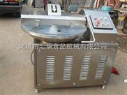ZB-20型-小型斩拌机、诸城小斩拌机厂家、实验用斩拌机