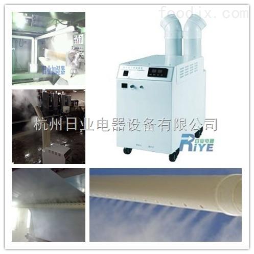 上海印刷包裝廠加濕器