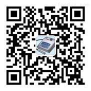 二维码喷码机 可喷印汉字、数字、字母等信息