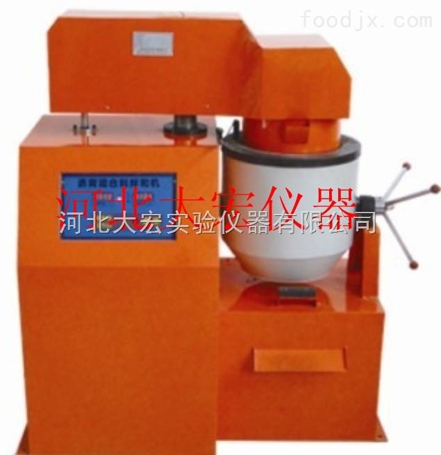 LHB-10型沥青混合料拌和机
