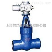 上海冠环Z961Y美标电动焊接闸阀,上海阀门厂