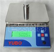 防爆电子天平称 3kg6kg/0.1g防爆电子称防爆电子桌秤