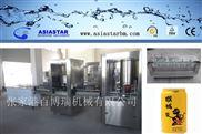 12-1-猴头菇植物饮料易拉罐饮料生产线 易拉罐封盖机BBR-1136