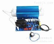 3G石英管小型臭氧發生器