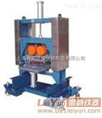 数显振动压实成型机【主要特点】-zui新沥青振动压实成型机