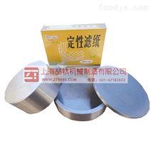 100*25砂浆保水率测定仪生产厂家批发