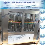 三合一饮用水全自动灌装机