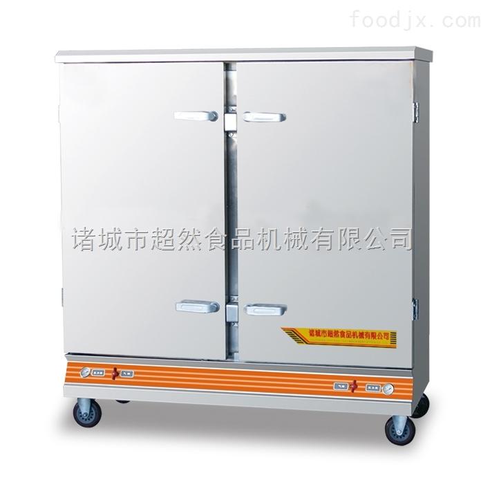 特价销售全自动蒸饭车 电汽两用不锈钢蒸柜 厨房全套设备