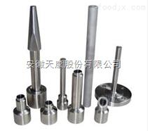 热电阻热电偶安装保护套管