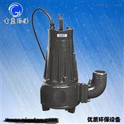 潜水潜污泵 专业生产厂家古蓝供应 诚信可靠 质保一年