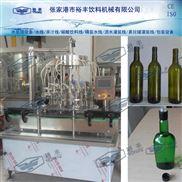 5000-6000瓶/小时 玻璃瓶酒水灌装设备、酒水灌装机