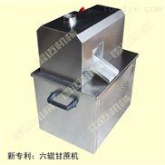 广州雷迈新推出电动六棍甘蔗榨汁机