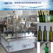 24头全自动红酒灌装机、葡萄酒灌装机