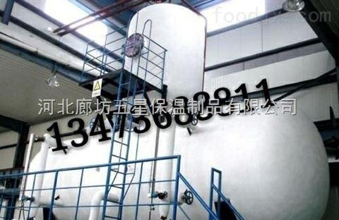 复合硅酸铝保温砂浆 硅酸铝保温材料市场价格