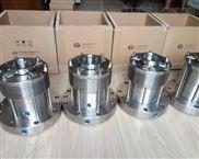 食品攪拌機用機械密封-機械密封件