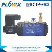 FLWOX电磁阀,FLXC-2/3集于控制柜方便操作