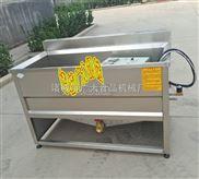 自动油炸花生米机 油水分离油炸机 电加热