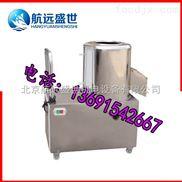 土豆清洗脫皮機器|全自動紅薯去皮機|土豆芋頭去皮清洗機|北京土豆去皮的機器