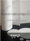 聚醚砜滤膜价格