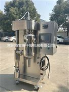 YC-500实验室小型喷雾干燥机