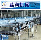 飲用礦泉水灌裝生産設備