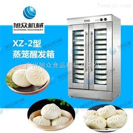 XZ-1旭众厂家蒸笼式面包醒发箱
