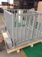 2吨畜牧电子地磅 动物电子秤带围栏称重