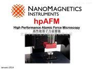 hpAFM高性能原子力显微镜