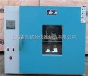 101-1AB不锈钢电热鼓风干燥箱批发价、厂家