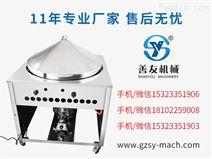 电动燃气锅巴馒头机,贴饼子机,锅贴机(图)