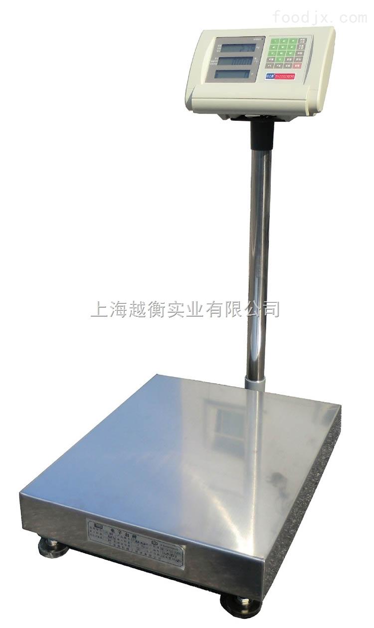 120公斤落地式电子台秤价格 产品量大价优