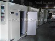 氨基苯酚干燥机环保阻燃剂烘干机饲料添加剂专用闪蒸干燥设备