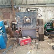 生物质颗粒导热油锅炉 0.5吨每小时耗量18公斤省钱王