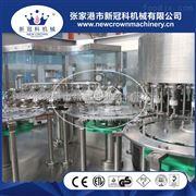 CGF40-40-15厂家供应24000瓶/小时瓶装水灌装生产线