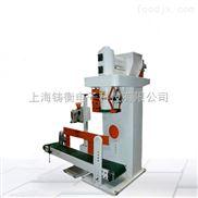化工粉剂粉末称重自动定量包装机