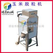 TS-W168-玉米脫粒機價格 苞米剝粒機