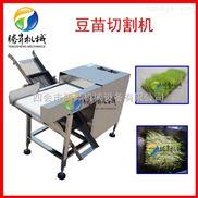 TS-Q698-食品机器设备电动切菜机