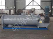 供应连续式混合机 河南实力混合机生产厂家 明洋机械