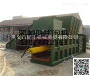 广西省柳州同丰二手全自动废纸打包机-转让价格是多少?