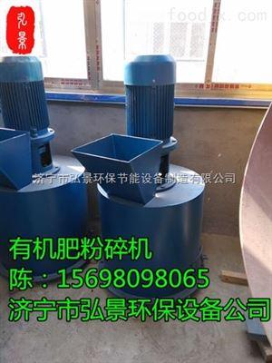 济宁市弘景环保节能设备制造有限公司 有机肥 >抛圆机原理结构图