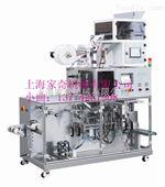 上海家奇厂家供应 三角袋茶叶包装机 内外袋茶叶一体机