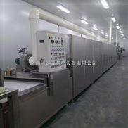 香料微波干燥殺菌設備