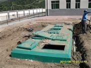 湖南省屠宰場污水處理設備