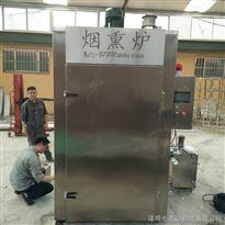 YX-300肉制品烟熏炉