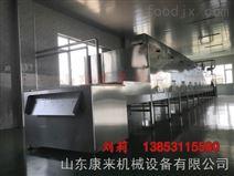 山东农副产品烘干杀菌设备是用微波设备