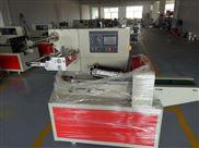 食用菌包装机