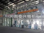 玉米深加工设备-玉米深加工设备厂家-玉米深加工机械设备