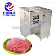 大型多功能切肉机 不锈钢全自动切肉机 切肉片机 切肉丝机 多功能鲜肉切片机