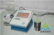 便携式水分活度分析仪