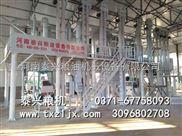 小米加工设备_小米加工设备价格_优质小米加工设备